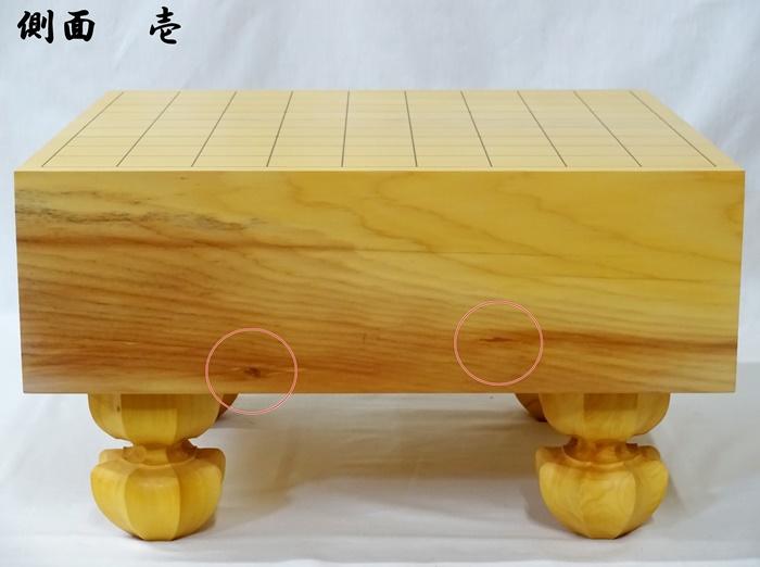 将棋盤 榧 3寸8分
