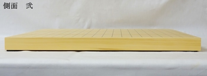 碁盤 ヒバ 10号 松