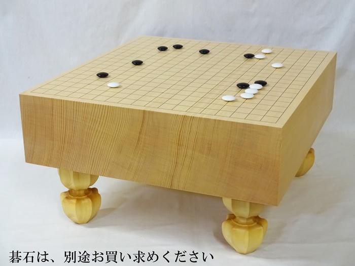 碁盤 新かや 40号 松