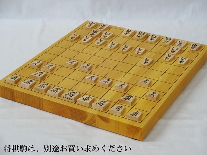 将棋盤 榧 10号 No.1