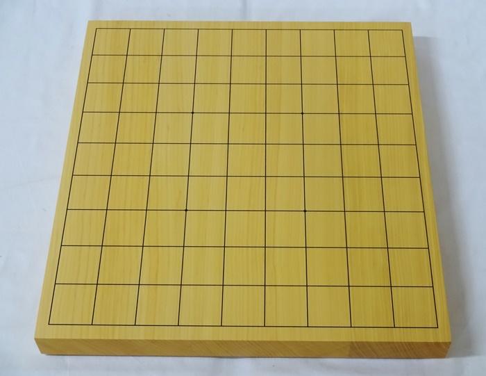将棋盤 榧 10号 No.2