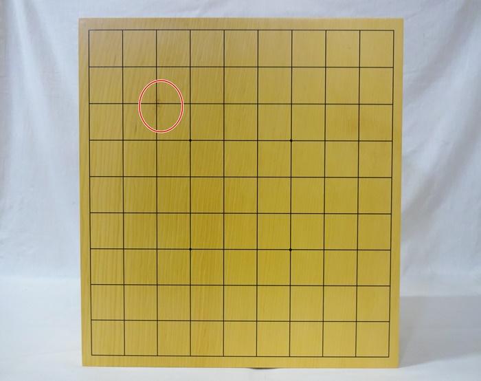 将棋盤 中国榧 3寸8分