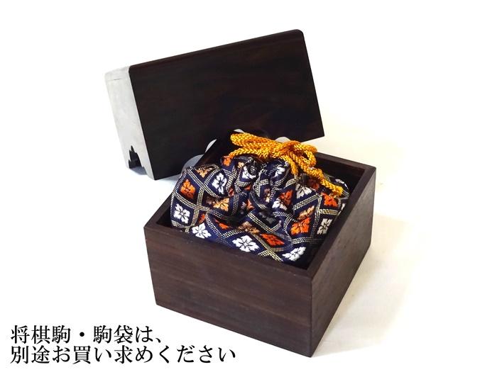 駒箱 黒檀 No.1