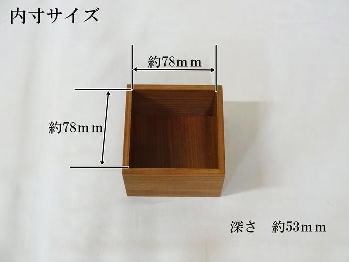 駒箱 モアビ