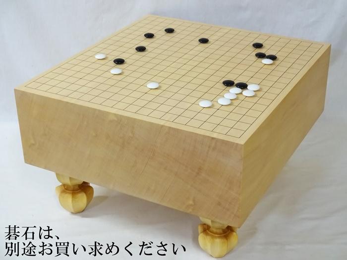 碁盤 新かや 50号 松