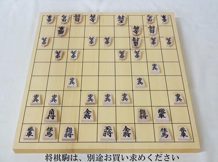 棋になる折れ盤 Ⅲ
