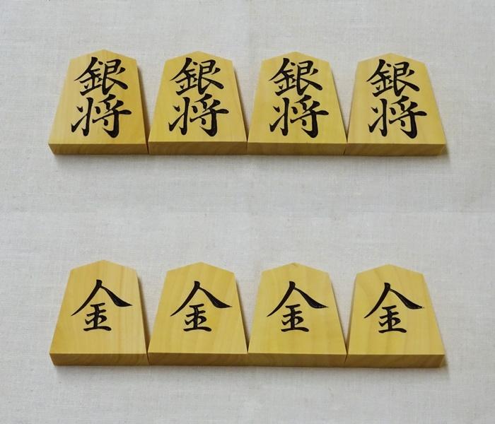 将棋駒 薩摩柾 椿寿作 菱湖