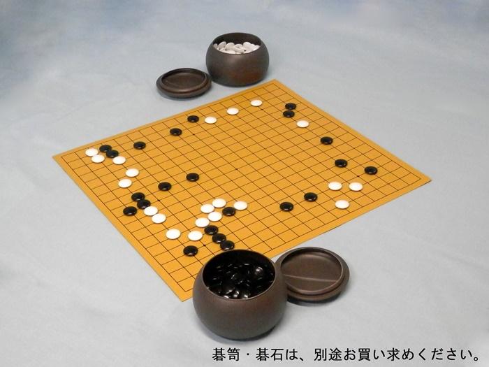 ビニール碁盤 19-13路