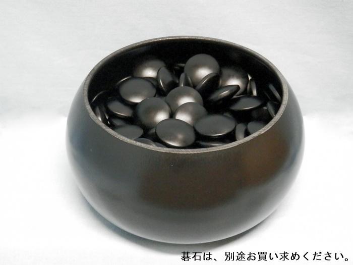 プラスチック製碁笥 黒 大