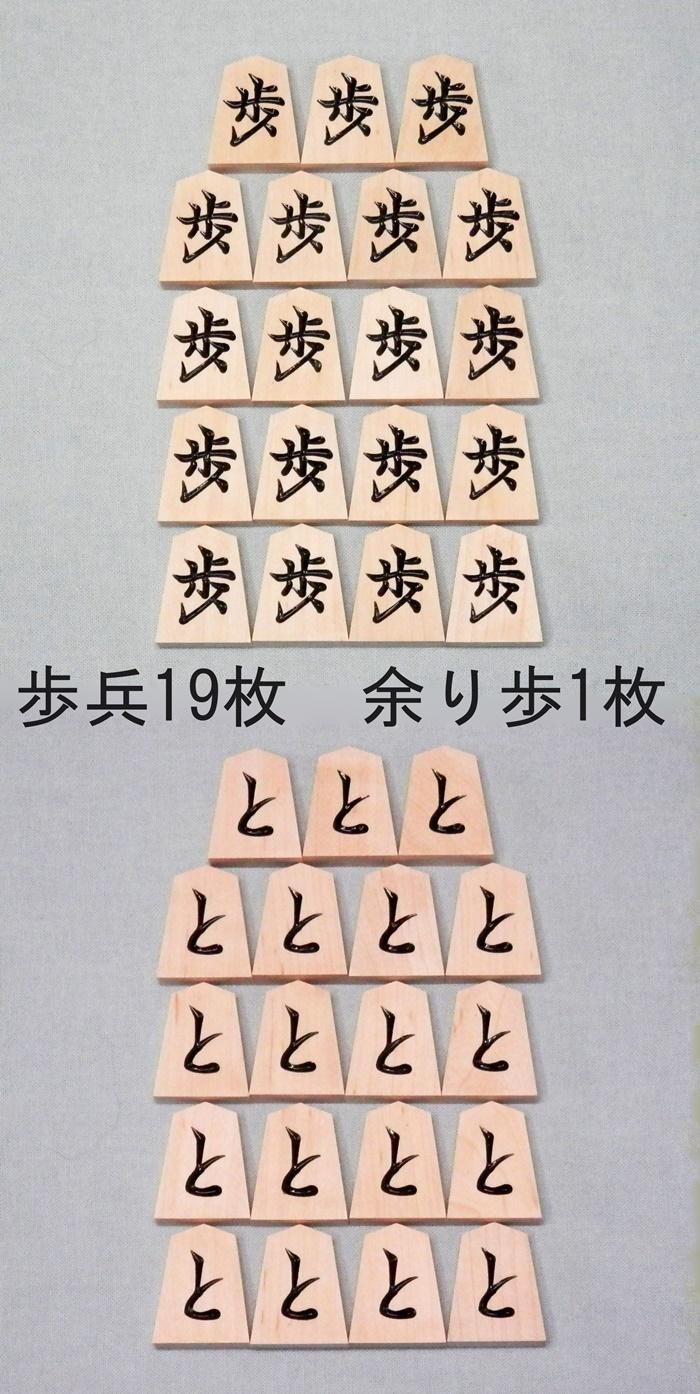 楓 一字彫