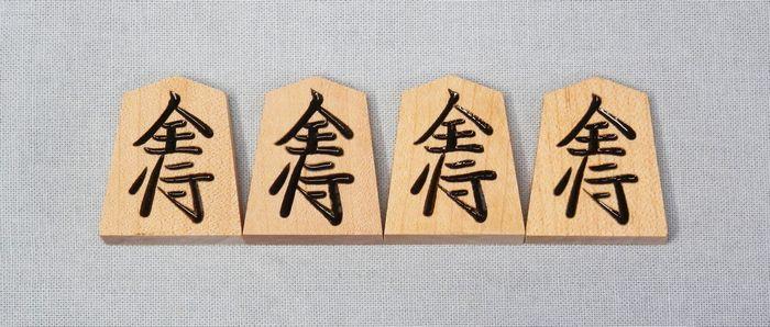 アオカ 王~香表彫