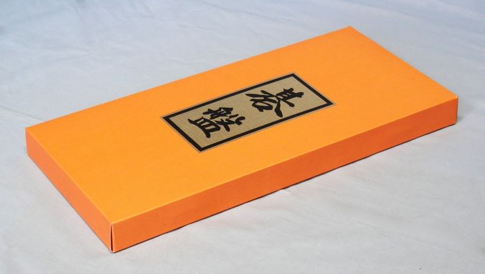 本桂 折碁盤 6号
