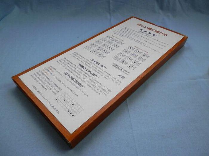 新桂(アガチス)折碁盤 5号