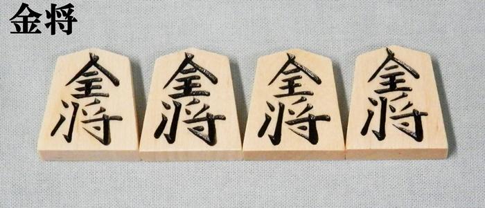 白椿 中彫