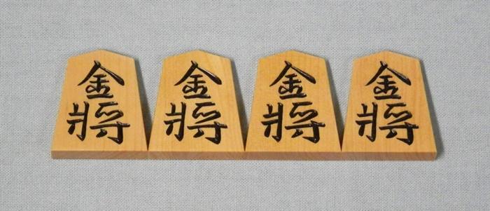 竹風作 錦旗
